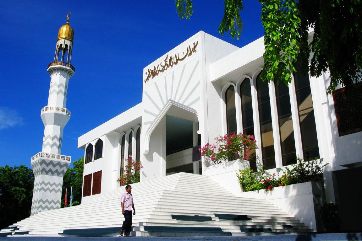 Maldivler-İslamik-Merkez-Camii