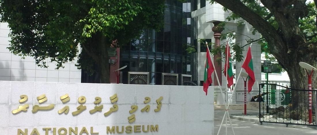 sultan-parki-maldivler
